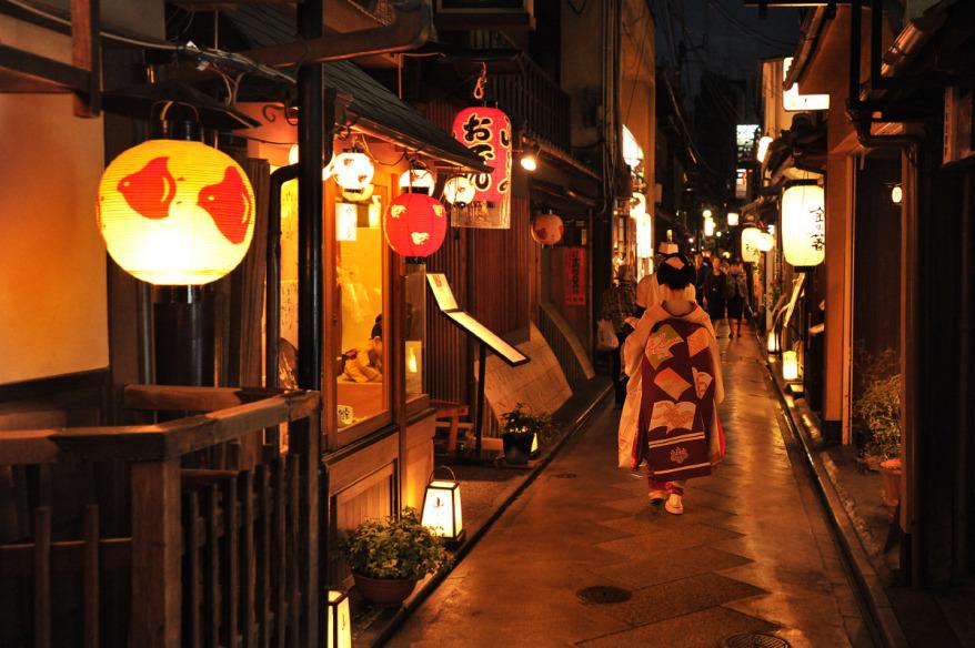 Jalan-jalan ke Kyoto