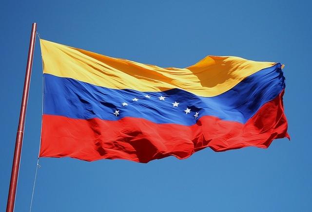 Jalan-Jalan ke Venezuela